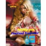 Britney Spears Circus Fantasy (W)