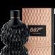 James Bond 007 For Women, parfemovana voda 30ml